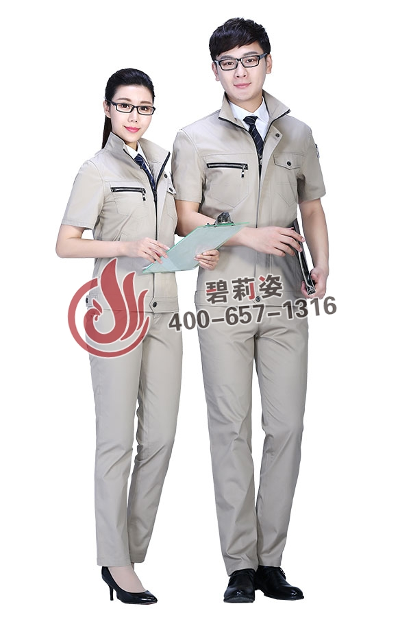 北京工作服