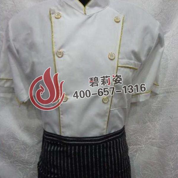 厨师服装款式定制