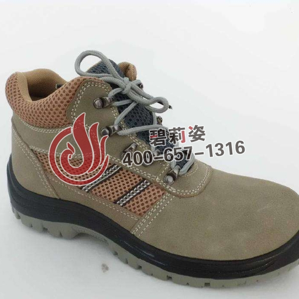 劳保鞋加工厂